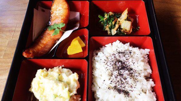 Eine Bilderbuch-Bentobox aus dem Tsukushiya in Kreuzberg mit in Teriyaki mariniertem Lachs und japanischem Kartoffelsalat. Oishii!