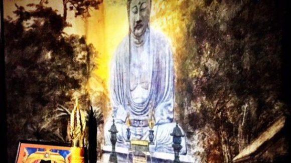 Das Buddhistische Haus
