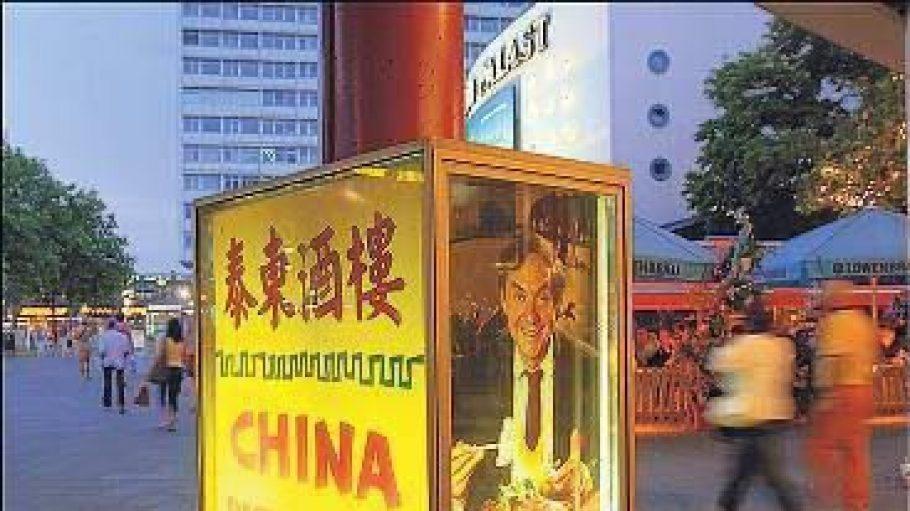 Das Plakat mit der Pekingente erlangte Ikonenstatus.