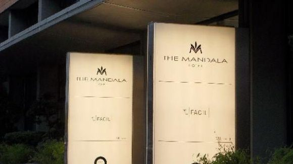Das Mandala Hotel am Potsdamer Platz: 2008 hat im elften Stock das Ono Spa eröffnet.