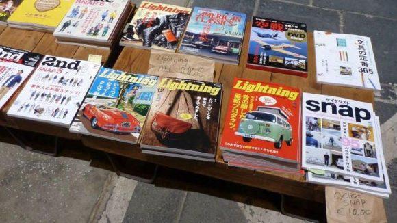 Special Interest-Zeitschriften gibt's zu kaufen oder mal ein paar Print-Shirts – damit hätten sich die Shoppingmöglichkeiten aber auch schon erschöpft.
