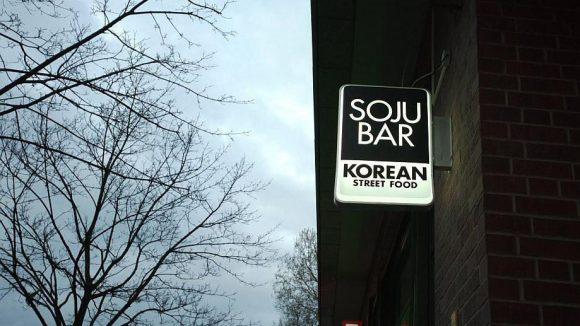 """Hier gibt es """"Korean Street Food"""", das selbst in Berlin noch nicht so bekannt sein dürfte."""
