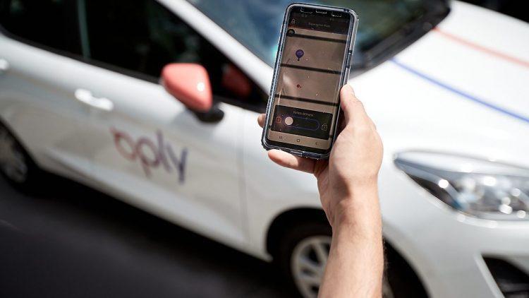 Eine App, mit der man das Auto abschließt.