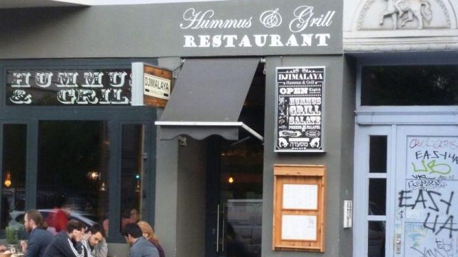 Djimalaya Hummus & Grill