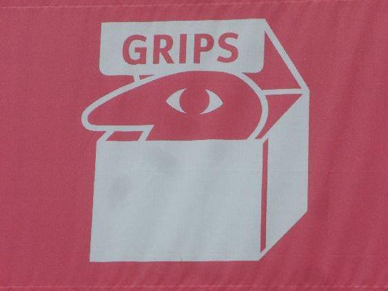 Das GRIPS Theater hat es sich auf die Fahnen geschrieben, Kindern Mut zu machen und mit Witz zum Denken anzuregen.