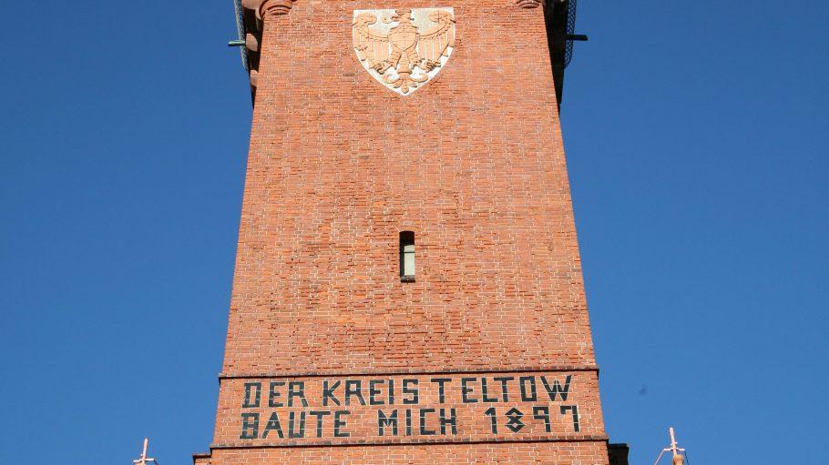 Der Grunewaldturm erhebt sich an der Havelchausee im Grunewald 55 Meter in die Höhe