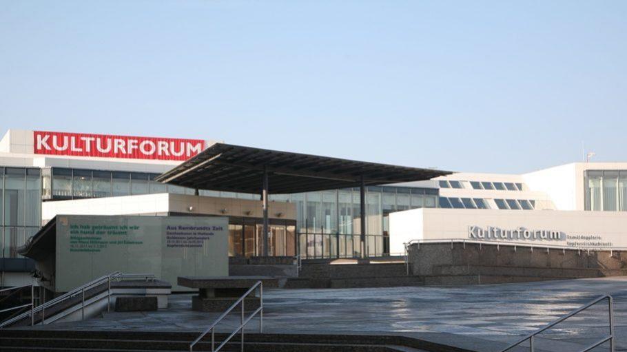So wie es aussieht, bekommt das Kulturforum am Potsdamer Platz nicht so bald Zuwachs.