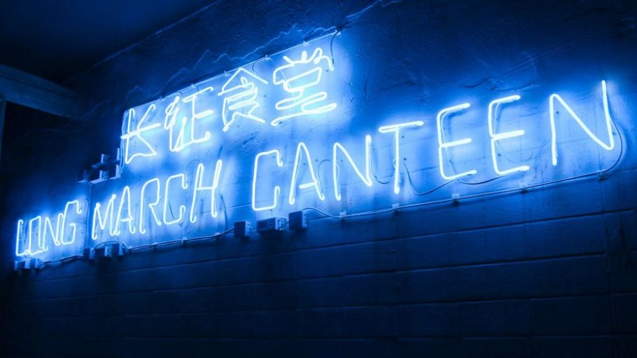 Long March Canteen