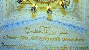 Die Omar Ibn Al Khattab Moschee am Görlitzer Bahnhof soll ein offenes Gotteshaus sein.